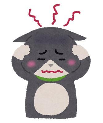 zutsu_neko Headache