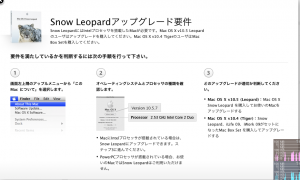 SnowLeopard Upgrade Conditions