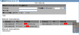 Home Network10 webmin BIND