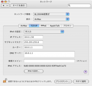 Home Network3