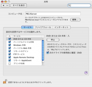 Home Network5