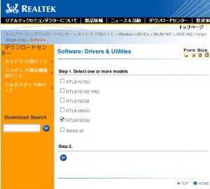Realtek Drivers RTL8192SU