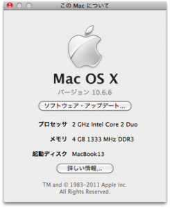 MacBook13 Memory Exchane4